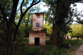 Ascochinga